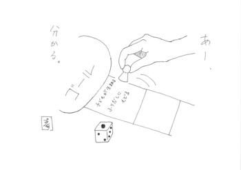 2017.01号.jpg