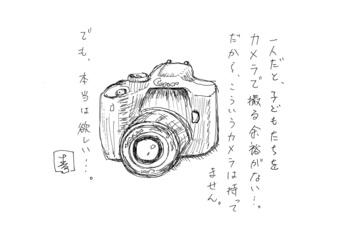 2016.10.jpg